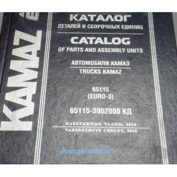 Каталог з/ч КамАЗ 65115 (Евро-3) CUMMINS 65115-3902008 КД