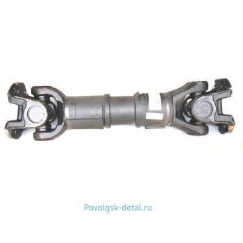 Вал карданный средний (торц. шлицы) 850 мм 6460-2205011