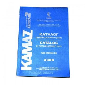 Каталог з/ч КамАЗ 4308 4308-3902003 КД