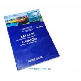Каталог з/ч КамАЗ 65115 , 65116 (Евро-2) (1,25) 65116-3902001кд