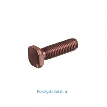 Болт втягивающего реле (медный) 3708832