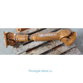Вал карданный (936 мм) 7522-2201010-02