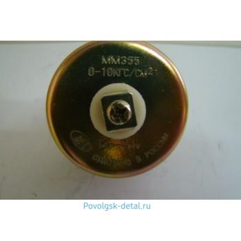 Датчик ММ-355 МАЗ 355-3829010
