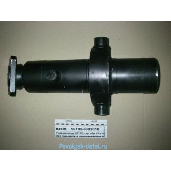 Гидроцилиндр подъема кузова 55102 с/о 55102-8603010