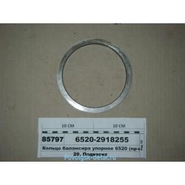 Кольцо опорное башмака 6520 / ПАО КамАЗ 6520-2918255
