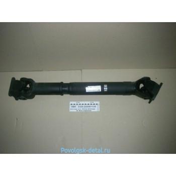 Вал карданный средний (квадратный фланец) 983 мм / Белкард 5320-2205011-04