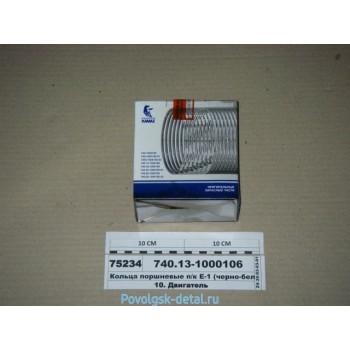 Кольца поршневые черно-белые Евро / КМЗ 740.13-1000106