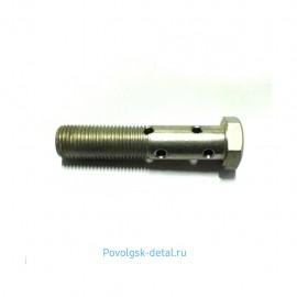 Штуцер топливный М14х65 870006