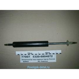 Амортизатор под сиденье 5320-6804672