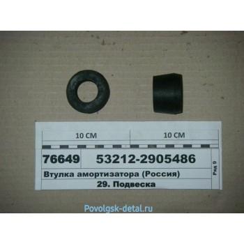 Втулка амортизатора 53212-2905486