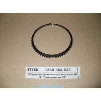 Кольцо наружное КПП ZF 1268 304 525