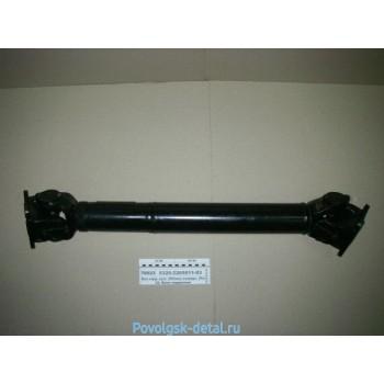 Вал карданный средний (квадратный фланец) 983 мм с/сб. 5320-2205011-03