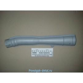 Патрубок выпускной (эжектор) 5320 кривой / ПАО КамАЗ 5320-1203016