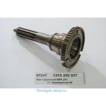 Вал первичный КПП ZF 1315 202 037