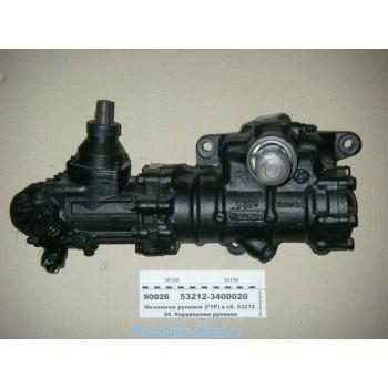 ГУР (гидроусилитель руля) 53212 (с консервации) / Борисов 53212-3400020