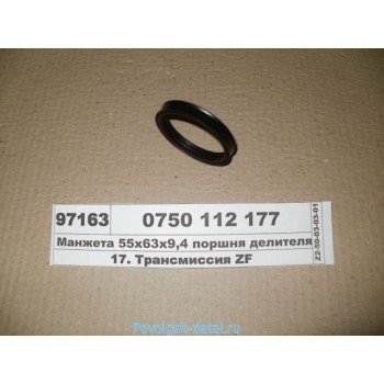 Кольцо механизма управления 750112177