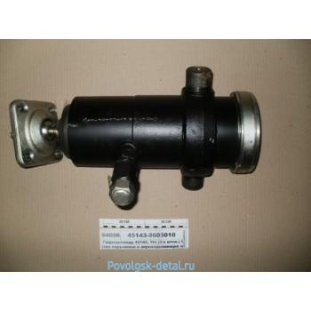 Гидроцилиндр подъема кузова 45143 (4 шток) 45143-8603010