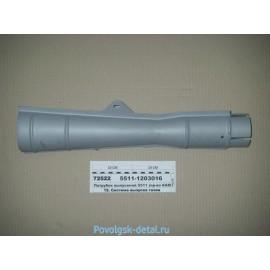 Патрубок выпускной (эжектор) 5511 5511-1203016