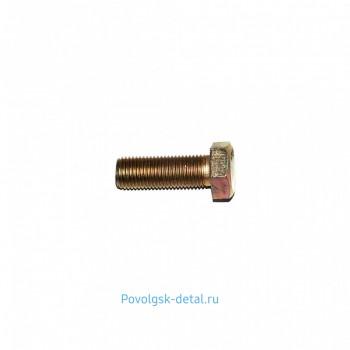Болт М14х 40х1,5 межосевого карданного вала в сб. / Белебей 853063