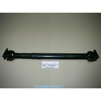 Вал карданный передний 1136 мм / Белкард 4310-2203011