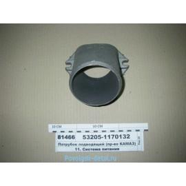 Патрубок интеркулера (короткий) железный 53205-1170132
